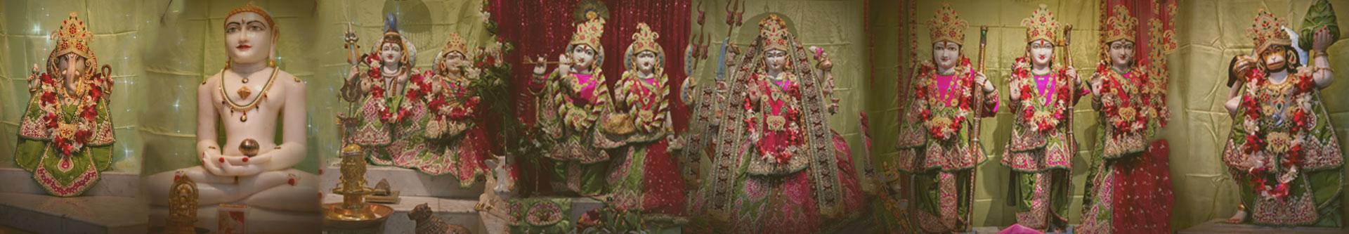 Samarpan Hindu Temple
