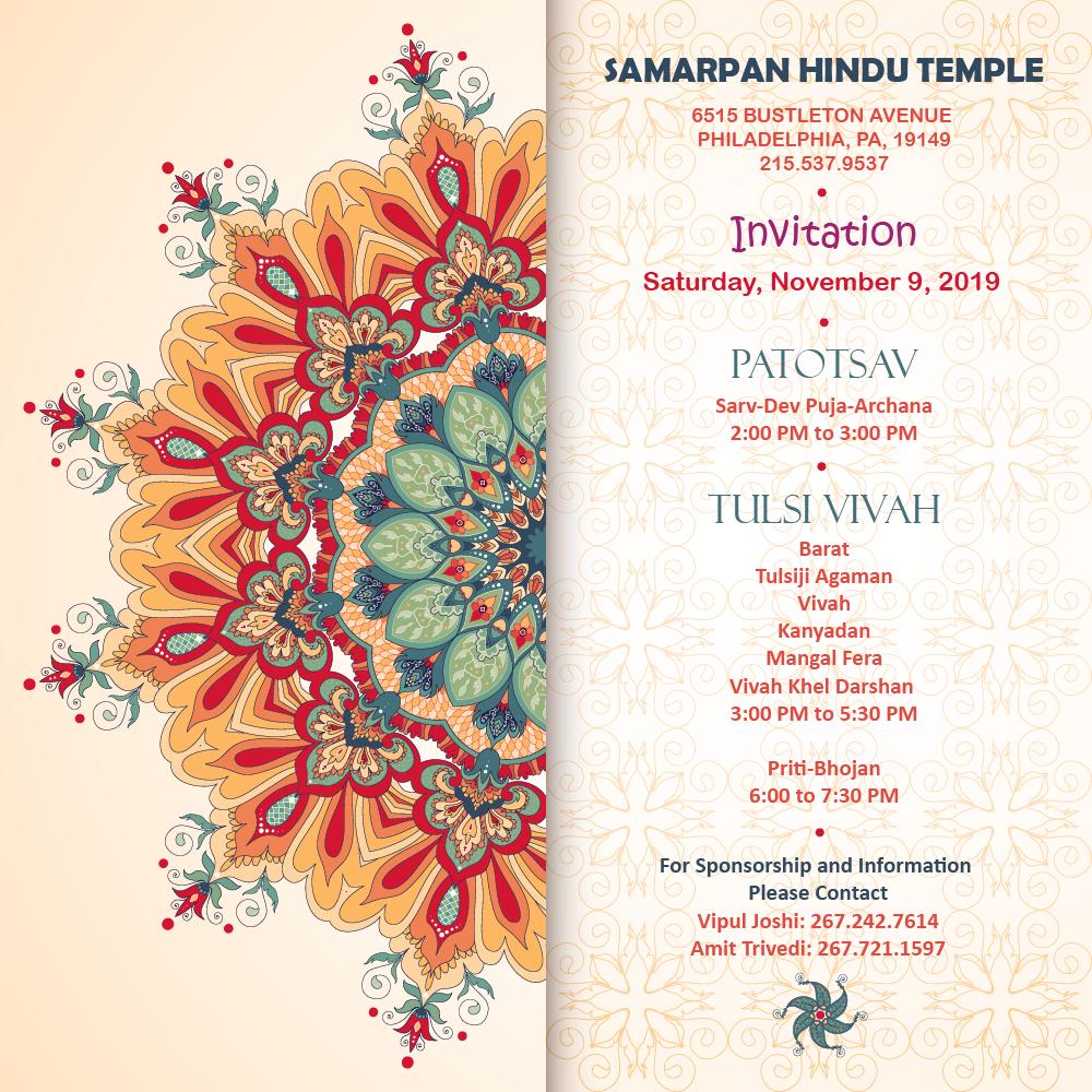 Invitation: Tulsi Vivah 2019